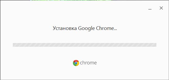 Как установить на компьютер гугл