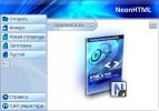 NeonHTML
